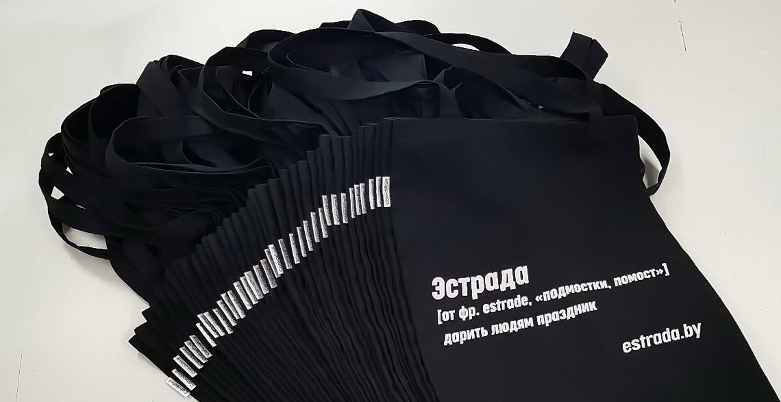 Не вредят ли эко-сумки шопперы окружающей среде